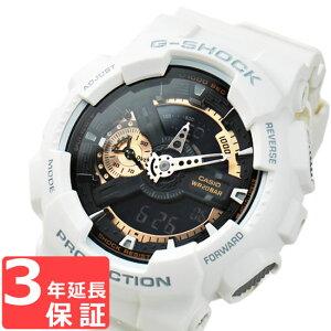 G-SHOCKCASIOカシオGショックメンズ腕時計アナデジRoseGoldSeriesGA-110RG-7ADRホワイト海外モデル