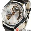 ハミルトン HAMILTON JAZZMASTER Open Heart メンズ 腕時計 自動巻き アナログ H32565555 シルバー/ブラウン