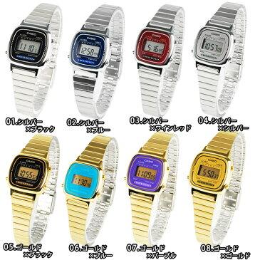 カシオ CASIO レディース 腕時計 ウォッチ デジタル カジュアル LA670 シルバー ゴールド 選べる8カラー 【女性用腕時計 スポーツ ブランド 腕時計ランキング かわいい】