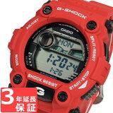 【3年保証】 カシオ CASIO G-SHOCK Gショック 防水 ジーショック 腕時計 メンズ G-7900A-4DR レッド 赤 【着後レビューを書いて1000円OFFクーポンGET】 【あす楽】