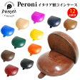 PERONI ペローニ コインケース 小銭入れ ハンドメイド レザー 牛革 peroni-594 Art594 選べる12カラー