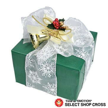 クリスマスギフトラッピング グリーン包装紙 ベルオーナメント 結晶リボン ※当店他商品をお買い上げのお客様限定販売 yg-xmas-be1gr1500