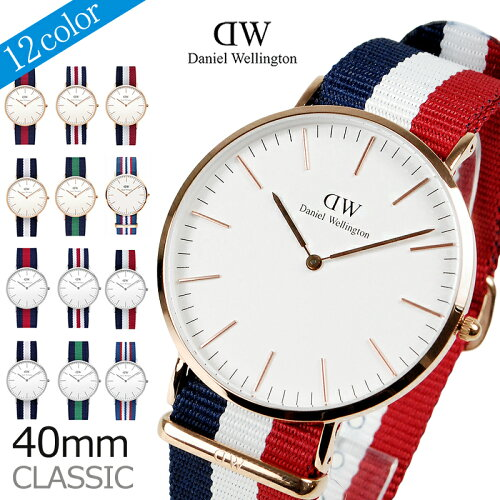 ダニエルウェリントン Daniel Wellington 腕時計 Classic クラシック メンズ 40MM NATOタイプナイ...