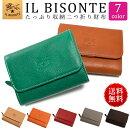 ILBISONTEイルビゾンテ二つ折り財布カーフレザー本革/牛革C0883選べる7カラー