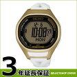 SEIKO セイコー PROSPEX プロスペックス メンズ 腕時計 SBEG013 スーパー ランナーズIAAF世界陸上2015北京限定モデル 限定1000個