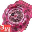 Baby-G CASIO カシオ ベビーG レディース 腕時計 Leopard Series アナデジ ピンク BA-110LP-4ADR 海外モデル bigcase baby-g BA110