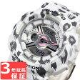 Baby-G CASIO カシオ ベビーG レディース 腕時計 Leopard Series アナデジ ホワイト BA-110LP-7ADR 海外モデル bigcase baby-g BA110