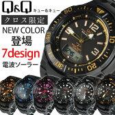 シチズン 腕時計 電波ソーラー アナログ 選べる7色 MD06-302 MD06-305 MD06-312 MD06-315 MD06-325 MD06-335 MD06-900