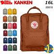 FJALL RAVEN フェールラーベン KANKEN リュックサック バックパック カンケンバッグ 16L 23510 選べる18カラー