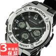 G-SHOCK CASIO カシオ Gショック メンズ 腕時計 電波ソーラー G-STEEL Gスチール アナデジ GST-W110-1ADR ブラック×シルバー 海外モデル