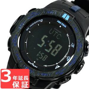 CASIOカシオPROTREKプロトレックメンズ腕時計電波ソーラートリプルセンサーVer.3デジタルPRW-3100Y-1DRブラック海外モデル