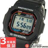 【3年保証】 カシオ 腕時計 CASIO GW-M5610-1 CASIO 時計 GW-M5610-1DR ブラック 黒 海外モデル [国内 GW-M5610-1JF と同型] スポーツ アウトドア リストウォッチ ランキング 防水 カシオ 腕時計 【あす楽】