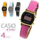 CASIOカシオレディース腕時計ウォッチデジタルカジュアルチプカシチープカシオLA670WEGLLA670WEL選べる4カラー