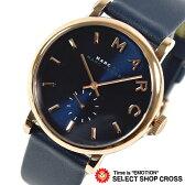 MARC BY MARC JACOBS マークバイマークジェイコブス 腕時計 Baker ベイカー ネイビー/ピンクゴールド×ネイビーレザーベルト MBM1329 【あす楽】