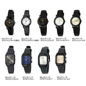 CASIOチープカシオチプカシメンズレディースアナログ腕時計lq-139mq-38lq-142emq-76ブラックシルバーゴールド選べる18種類メール便発送/代引きは送料・手数料別途