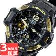 カシオ CASIO Gショック G-SHOCK グラビティマスター GRAVITYMASTER 腕時計 メンズ GA-1100-9GDR ブラック ゴールド 海外モデル