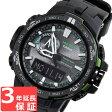 CASIO カシオ PRO TREK プロトレック 電波ソーラー メンズ アナデジ 腕時計 PRW-6000Y-1AER ブラック 海外モデル