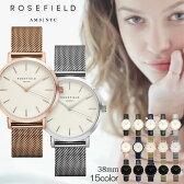 Rosefield ローズフィールド 腕時計 ユニセックス メンズ レディース アナログ レザーベルト メッシュベルト 38mm ブラック ホワイト ゴールド 選べる13色 日本未発売モデル