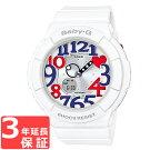 CASIOカシオGショックBABY-GベビーGレディース腕時計アナデジホワイト・トリコロールBGA-130TR-7BDR海外モデル