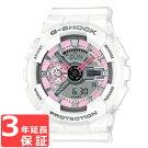 CASIOカシオG-SHOCKGショック腕時計メンズレディースアナデジホワイトピンクGMA-S110MP-7ADR海外モデル