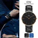 DanielWellingtonダニエルウェリントンClassicBlackクラシックブラックメンズ40MMレザーベルト腕時計選べる12カラー100124100125100126100127100128100129100130100131100132100133100134100135