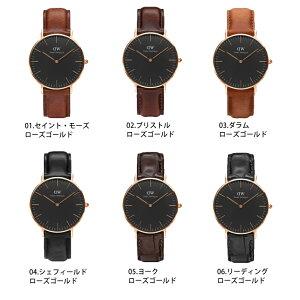 DanielWellingtonダニエルウェリントンClassicBlackクラシックブラックユニセックス36MMレザーベルト腕時計選べる12カラー100136100137100138100139100140100141100142100143100144100145100146100147
