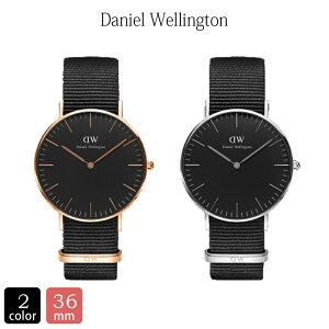 DanielWellingtonダニエルウェリントンClassicBlackCornwallクラシックブラックユニセックス36MMNATOタイプナイロンベルト腕時計ローズゴールドシルバー選べる2カラーDW00100150DW00100151
