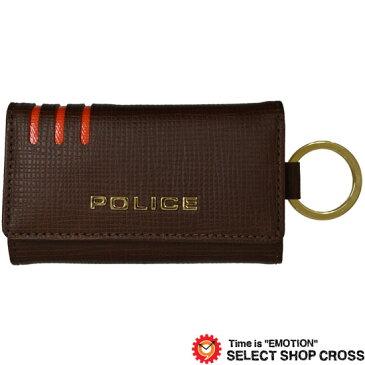 POLICE ポリス LINEA リネア キーケース PA-59500-25 ブラウン