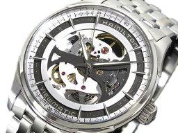 ハミルトン HAMILTON ジャズマスター ビューマチック スケルトン 腕時計 H42555151