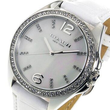 コーチ COACH クオーツ レディース 腕時計 ブランド 14502107 ホワイト