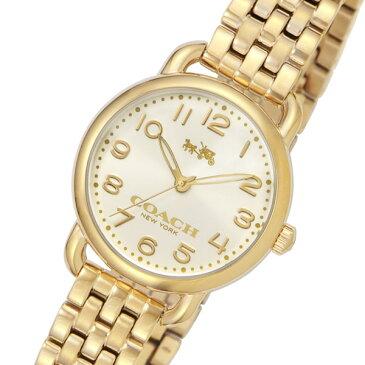 コーチ COACH デランシー クオーツ レディース 腕時計 ブランド 14502241 アイボリー