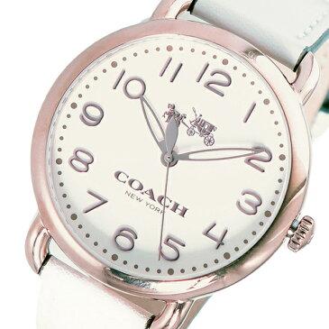 コーチ COACH デランシー クオーツ レディース 腕時計 ブランド 14502716 アイボリー