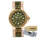 WEWOOD ウィーウッド 正規品 DATE BEIGE ARMY 木製腕時計&純正器具セット ベルトコマ調整工具付き NATURAL WOOD ナチュラルウッド ハンドメイド時計 9818100