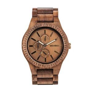 WEWOOD ウィーウッド 正規品 KOS NUT BRONZE 木製腕時計 NATURAL WOOD ナチュラルウッド ハンドメイド 9818135
