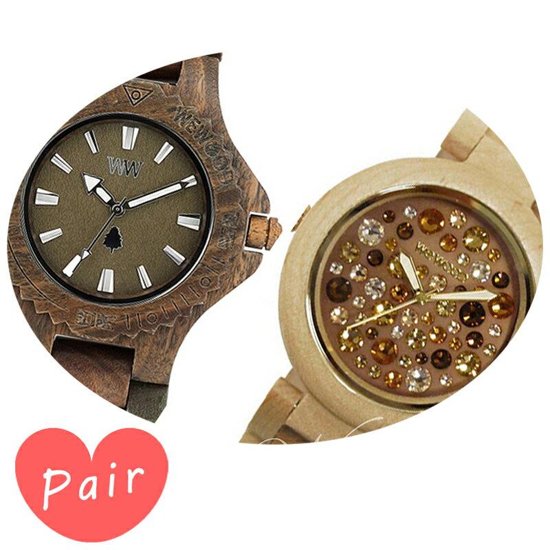 腕時計, ペアウォッチ  WEWOOD wewood-9818026wewood-9818084