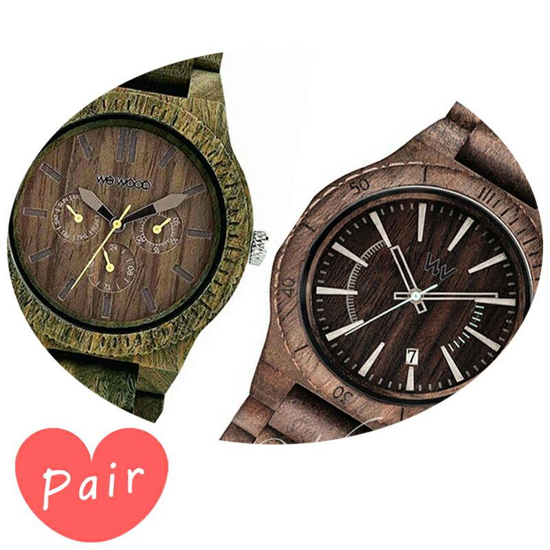 腕時計, ペアウォッチ  WEWOOD wewood-9818053wewood-9818086