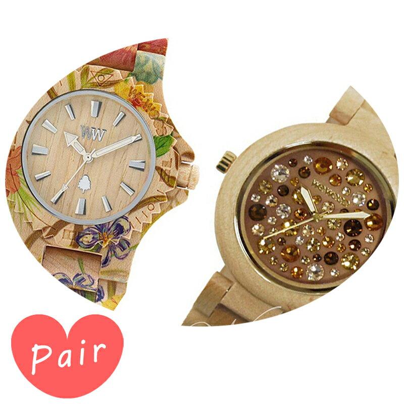 腕時計, ペアウォッチ  WEWOOD wewood-9818035wewood-9818084
