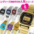 カシオ CASIO レディース 腕時計 ウォッチ デジタル カジュアル LA670 シルバー ゴールド 選べる8カラー【女性用腕時計 スポーツ ブランド 腕時計ランキング かわいい】【キッズ】