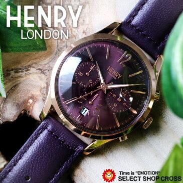 ヘンリーロンドン HENRY LONDON ハムステッド 39mm クロノ メンズ レディース ユニセックス 腕時計 ブランド HL39-CS-0092 パープル