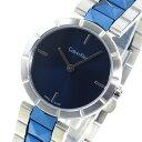 カルバン クライン CALVIN KLEIN クオーツ レディース 腕時計 ブランド K5T33T4N ブルー