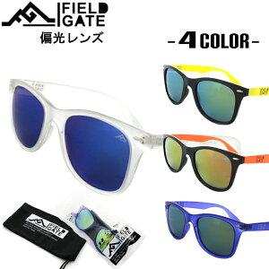 フィールドゲート FIELD GATE 偏光 サングラス メンズ UVカット 紫外線 スキー スノボ マラソン 釣り 選べる4カラー