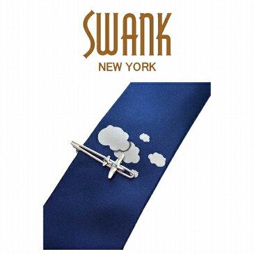 スワンク SWANK タイドメ& ネクタイ セット02(飛行機) NT02 【あす楽】