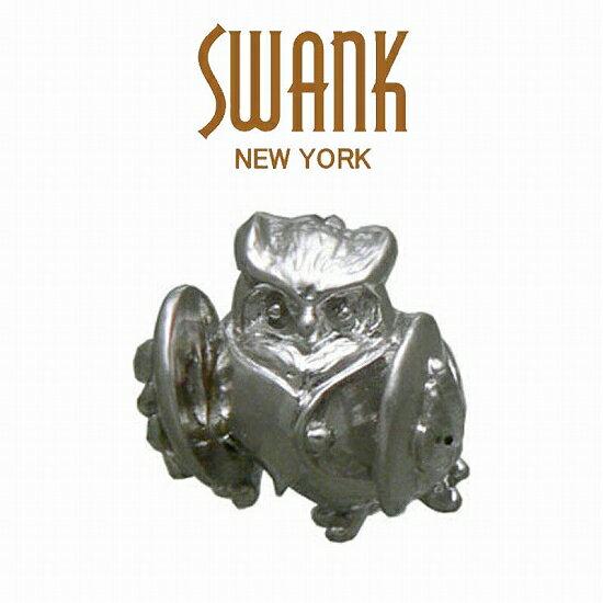 スワンク SWANK フクロウシンバルのピンズ P0165