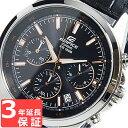 カシオ CASIO エディフィス EDIFICE クオーツ クロノグラフ メンズ 腕時計 EFR527L-1A