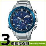 【3年保証】 カシオ CASIO エディフィス EDIFICE ソーラー メンズ 腕時計 EQB-501DB-2AJF