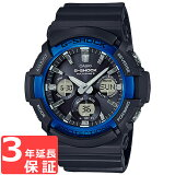【3年保証】 カシオ CASIO 電波 ソーラー アナログ デジタル メンズ ウレタン ブラック ブルー 腕時計 GAW-100B-1A2DR 海外モデル