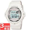 【名入れ対応】 【3年保証】 カシオ CASIO ベビーG Baby-G リーフ REEF ホワイト レディース クオーツ 腕時計 BG-169R-7ADR 海外モデル