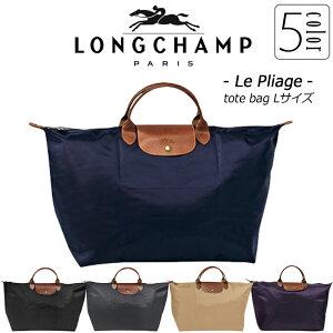 buy popular cbec6 768d4 ロンシャン(Longchamp) 財布 トートバッグ - 価格.com