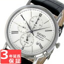 【3年保証】 セイコー SEIKO 時計 プルミエ Premier クロノグラフ クオーツ メンズ 腕時計 おしゃれ SNAF77P1 ホワイト 海外モデル セイコー SEIKO 腕時計