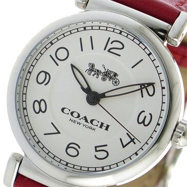 コーチ COACH マディソンファッション クオーツ レディース 腕時計 14502861 ホワイト
